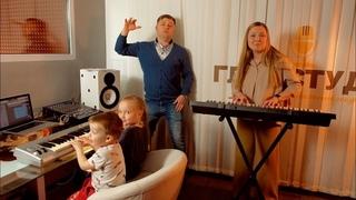 Семейный видеоклип