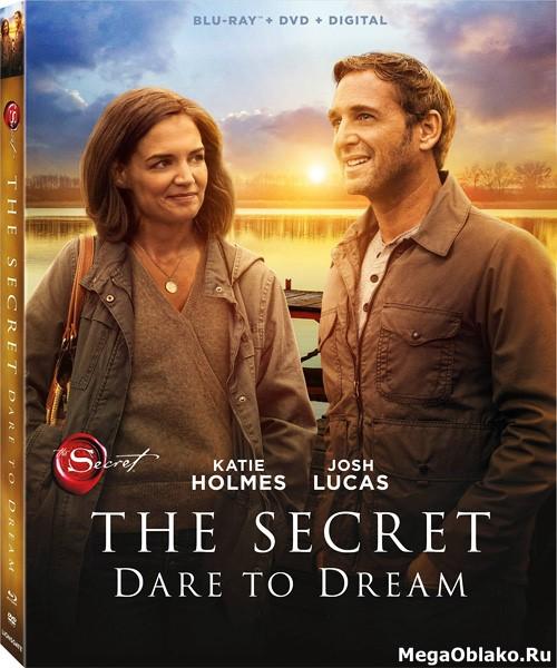 Секрет / The Secret: Dare to Dream (2020/BDRip/HDRip)