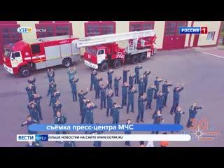 Танцевальный флешмоб Орловских спасателей