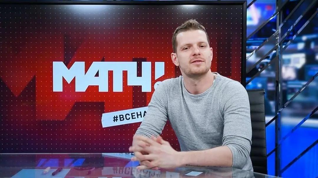 Роман Нагучев, комментатор Матч ТВ