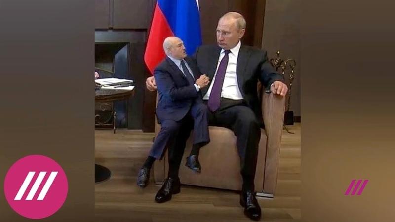 Путин дал кредит взятку Лукашенко объявил себя крышей Лукашенко и предоставил заградотряд для Лукашенко Что остановит процесс переваривания Беларуси Россией