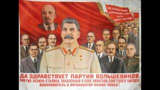 Сталинская КОНСТИТУЦИЯ 1936 года, глава 6, Органы государственного управления союзных республик, статьи с 79 по 88.