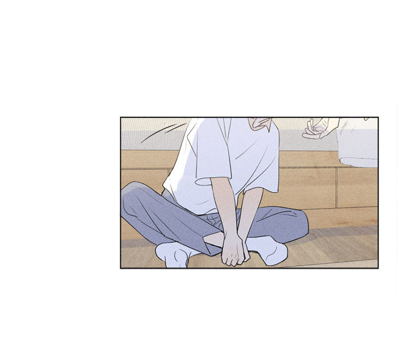 Here U are, Chapter 137: Side Story 2, image #48