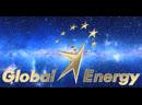 Приглашение на торжественную церемонию премии Глобальная энергия
