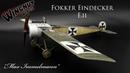 Wingnut Wings Fokker Max Immelmann 1 32 Build
